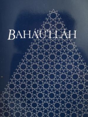 Bahá'u'lláh (1817-2017)